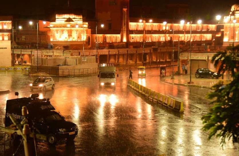 राजस्थान में बदला मौसम, कई जिलों में धूलभरी आंधी व मेघगर्जन के साथ बारिश, ओले भी गिरे