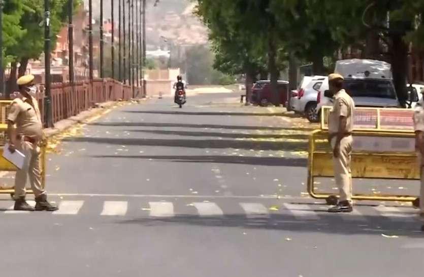 राजस्थानः वीकेंड कर्फ्यू को लेकर गाइडलाइन जारी, जानें क्या खुला रहेगा