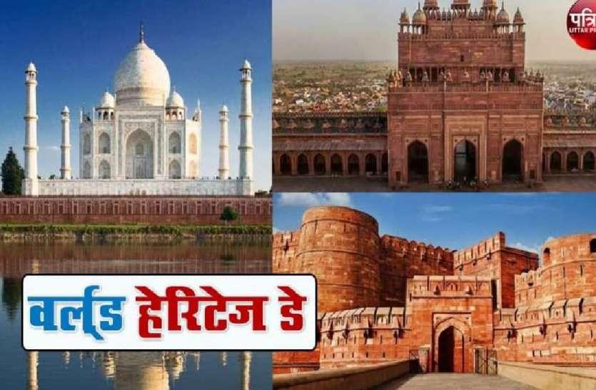 World Heritage Day 2021: विश्व धरोहर सूची में शामिल हैं यूपी के प्रमुख स्मारक, जानें विशेषताएं