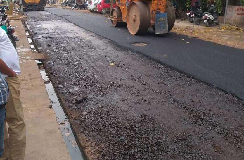 सीवर ठेका कंपनी की मनमानी, सड़क बनाने में खानापूर्ति
