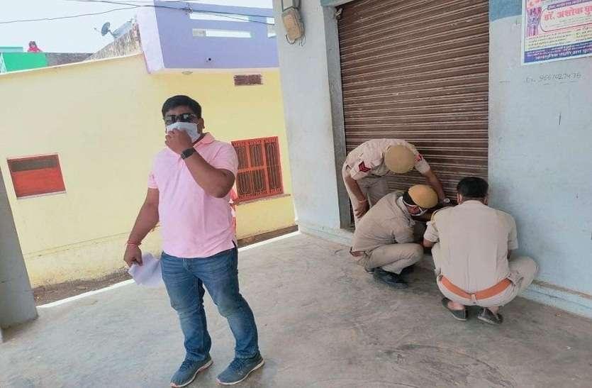 पुलिस प्रशासन के अधिकारियों ने निकाला मार्च