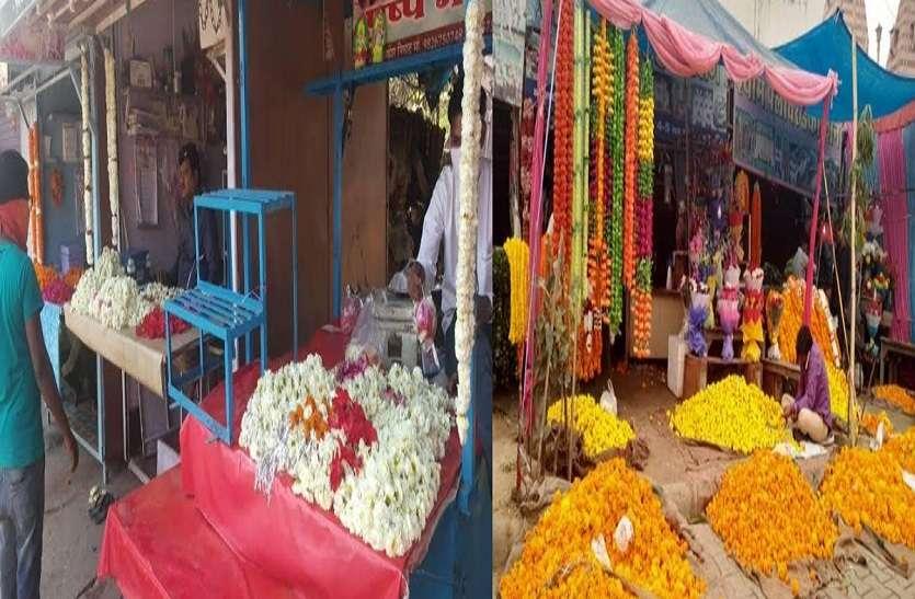 Chaitra Navratri 2021 : इस बार भी नवरात्र में नहीं महक पाई फूलों की खुशबू, प्रसाद का कारोबार ठप्प