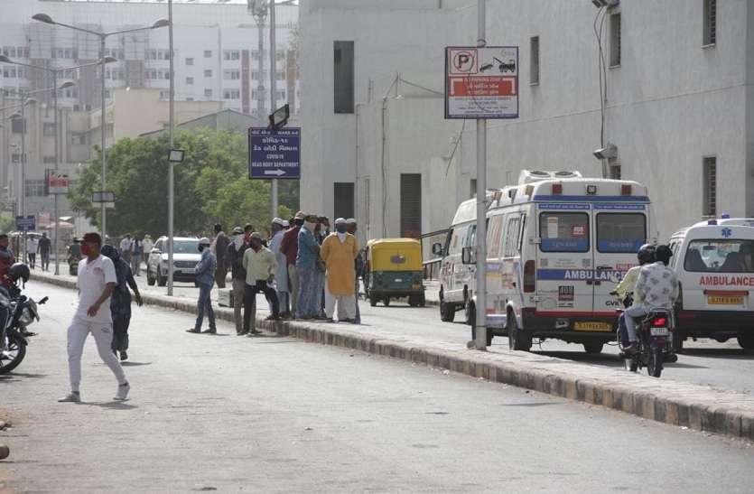 गुजरात: 24 घंटे में कोरोना से 97 मरीजों ने दम तोड़ा