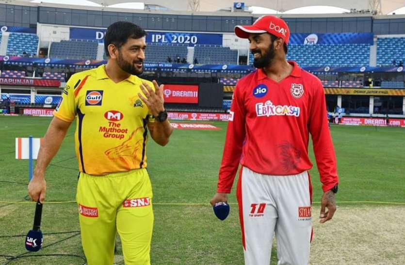 IPL 2021 : चेन्नई सुपर किंग्स vs पंजाब किंगस मैच की हाईलाइट्स, ये रहे पंजाब किंग्स के हार के कारण