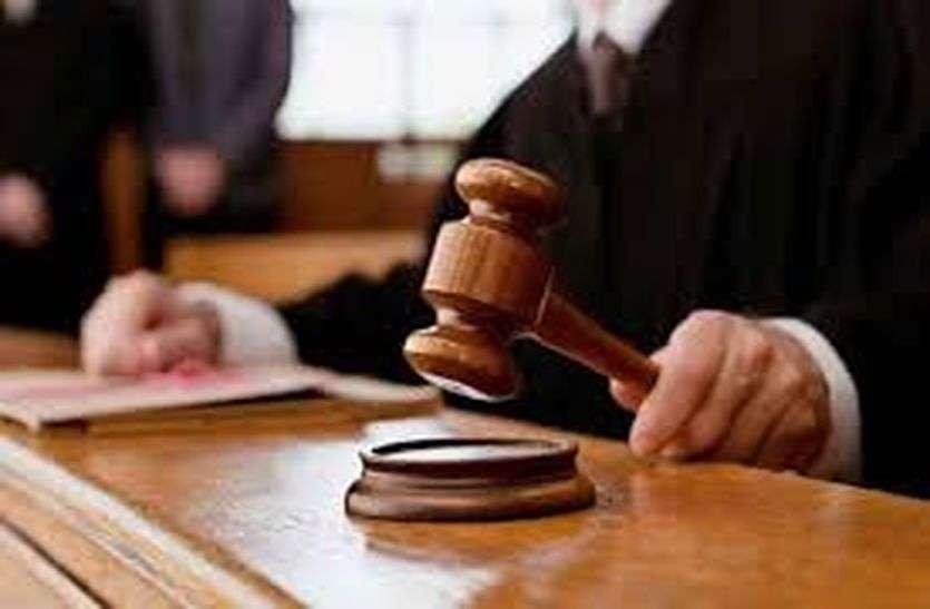 अफीम तस्करों को 20 साल की सजा, दो लाख का जुर्माना