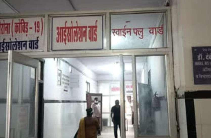 चित्तौड़गढ़ में एक ही दिन में सात लोगों की मौत, प्रशासन में मचा हड़कंप