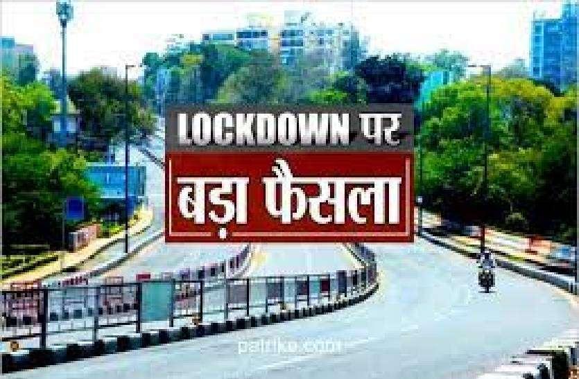 रायपुर में 26 अप्रैल तक बढ़ा लॉकडाउन, राशन दुकान सहित सब्जी और फल के स्ट्रीट वेंडर को मिली छूट
