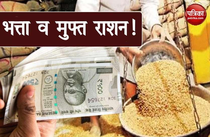 योगी सरकार का बड़ा फैसला, गरीबों के खाते में फिर डाले जाएंगे रुपये, मुफ्त मिलेगा राशन