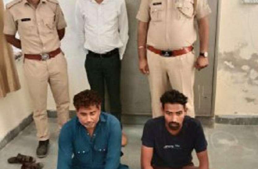 नशे की गोलियां ले जाते हुए दो आरोपी गिरफ्तार, 8900 गोलियां बरामद