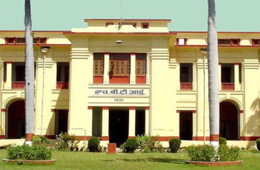 HBTU kanpur: यूनिवर्सिटी ने लिया फैसला, सभी ऑनलाइन-ऑफलाइन परीक्षाएं 15 मई तक स्थगित होंगी