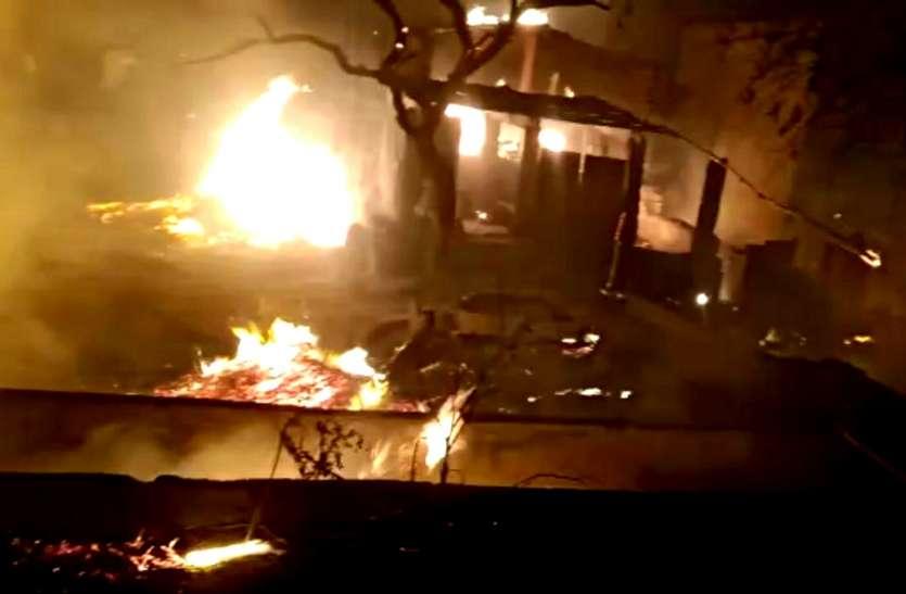 धंधावली में आग से खाक हुए चार आशियाने,चमरपुरा में भडक़े दावानल से नष्ट हुई फसल
