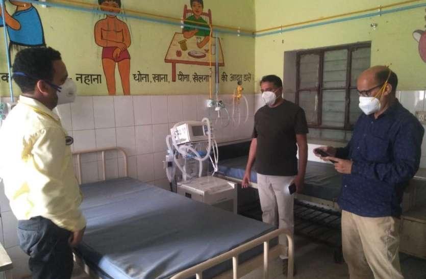 सतर्क हुआ चिकित्सा विभाग,अस्पताल में फिर बनाया कोविड वार्ड