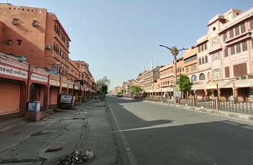 राजस्थान में वीकेंड कर्फ्यू: बाजारों में पसरा सन्नाटा, सड़कों पर दिखी पुलिस की सख्ती
