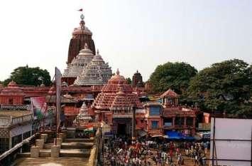 कोरोना ने दी जगन्नाथ मंदिर में भी दस्तक, शनिवार-रविवार को भक्त नहीं कर सकेंगे भगवान के दर्शन