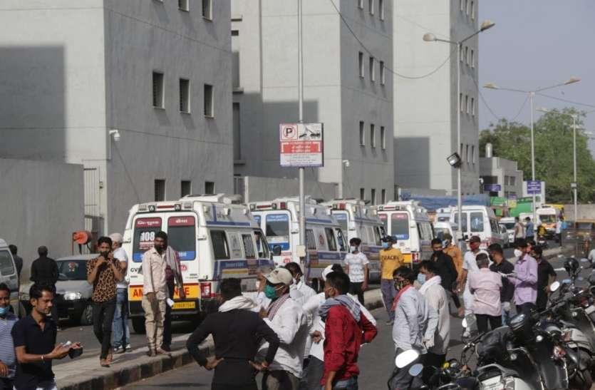 Gujarat: गुजरात में कोरोना से 97 ने दम तोड़ा, 9541 नए मामले