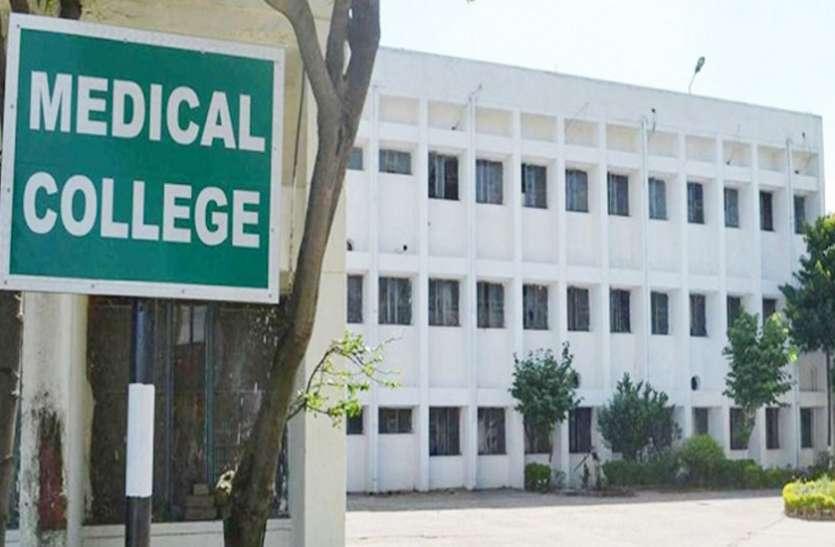 दो साल में खुले तीन मेडिकल कॉलेज, छत्तीसगढ़ में अब कुल 9