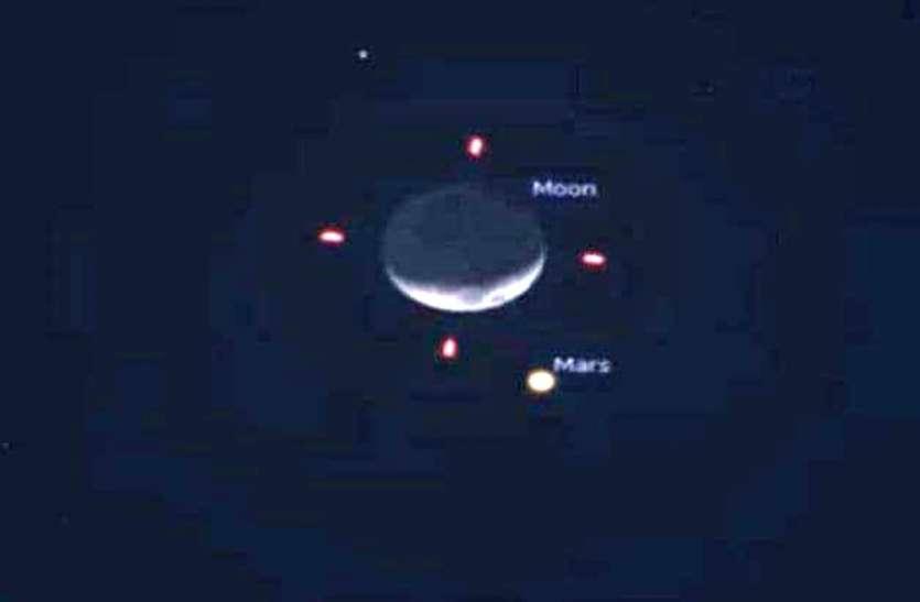 मंगल ग्रह पर ग्रहण आज, शाम को दिखेगा सुंदर नजारा