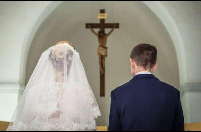बालिग बच्चे से शादी करने के लिए मां-बाप ने कोर्ट में दिया आवेदन