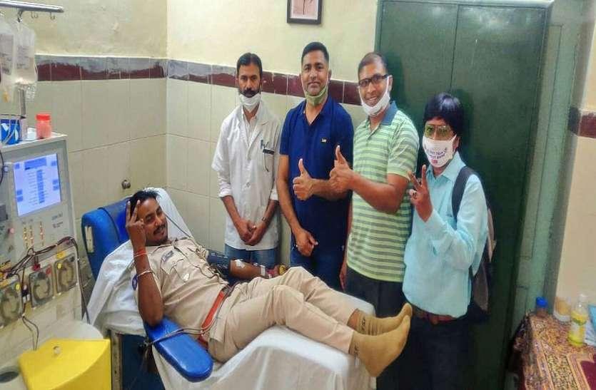 कानून व्यवस्था के साथ प्लाज्मा डोनेशन में अग्रणी भूमिका निभा रहे पुलिसकर्मी