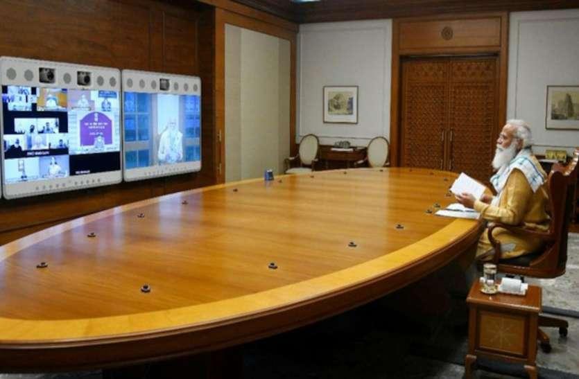 मंत्रियों-अफसरों के साथ पीएम मोदी की हाई-लेवल मीटिंग समाप्त, अधिकारियों को दिए गए जरूरी दिशा-निर्देश