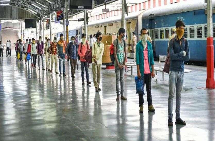 Decision: 50 रुपए का हुआ प्लेटफार्म टिकट, अब स्टेशन जाना महंगा