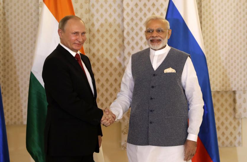 सामयिक : रूस के साथ मजबूत रिश्ते की जरूरत