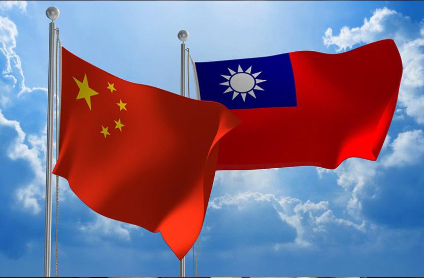 चीन-ताइवान टकराव का अंदेशा : सहयोगियों के साथ होने का प्रत्यक्ष संकेत दे अमरीका