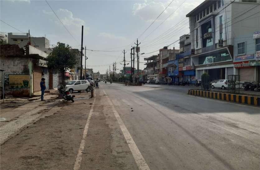 कोरोना कर्फ्यू के दूसरे दिन भी रहा बाजार बंद, सड़कों पर घूमते रहे लोग