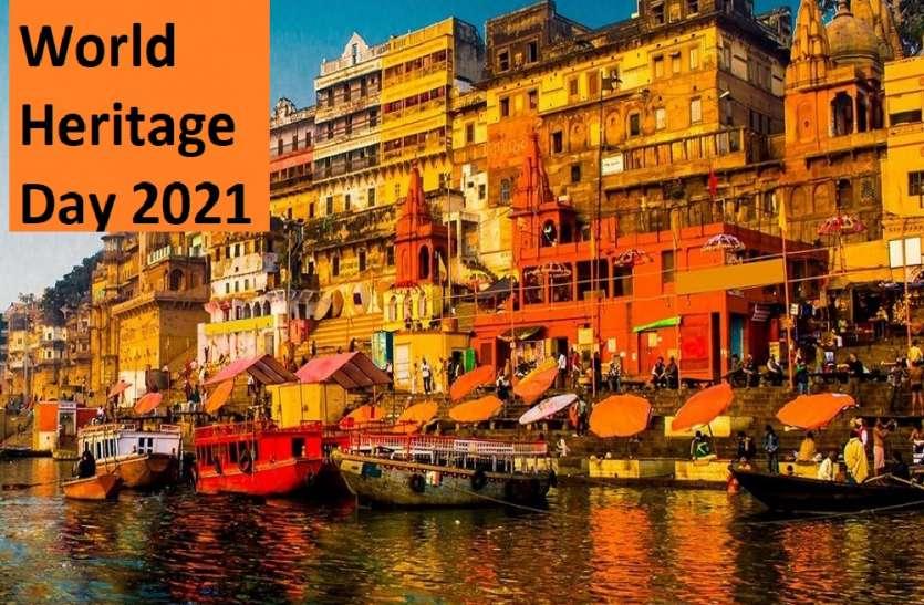 World Heritage Day 2021 : वर्ल्ड हेरिटेज लिस्ट में सिर्फ तीन कोई बात नहीं, फिर भी यूपी की दीवानी है दुनिया