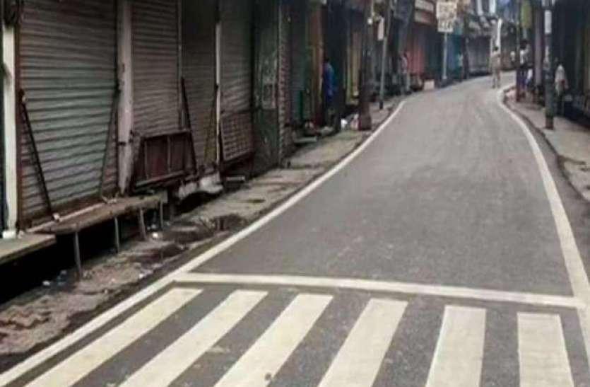 Sunday Lockdown: फिर थम सी गई जिंदगी की रफ्तार, सड़कों पर पसरा सन्नाटा, घरों में कैद हुए लोग
