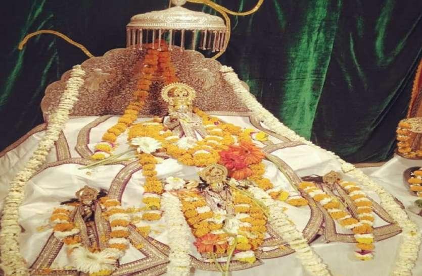 Ram Mandir : श्री राम जन्मोत्सव पर सिर्फ परंपरा का होगा निर्वाह