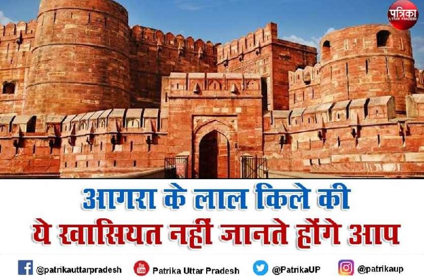World Heritage Day 2021: अकबर ने बनवाया था Agra Red Fort, 4 हजार कारीगरों ने 8 साल में किया था तैयार