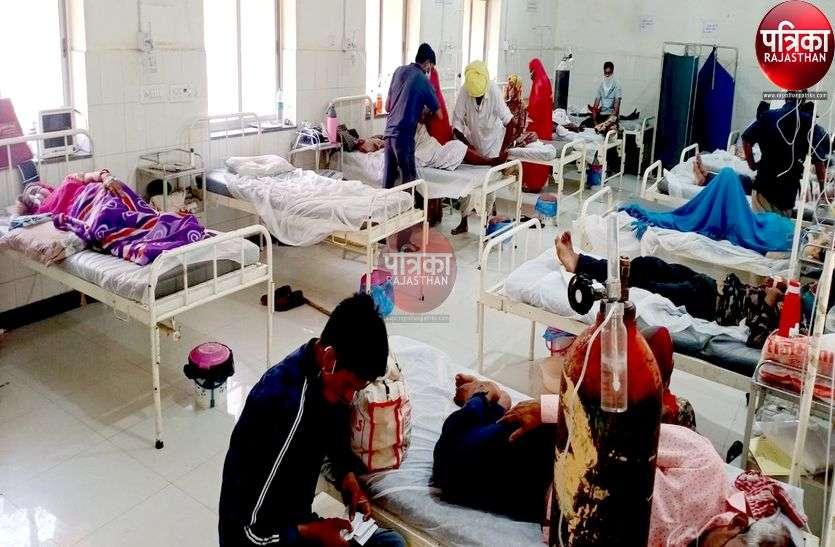 अस्पताल में एक भी बेड नहीं खाली, मरीज करने पड़े डिस्चार्ज