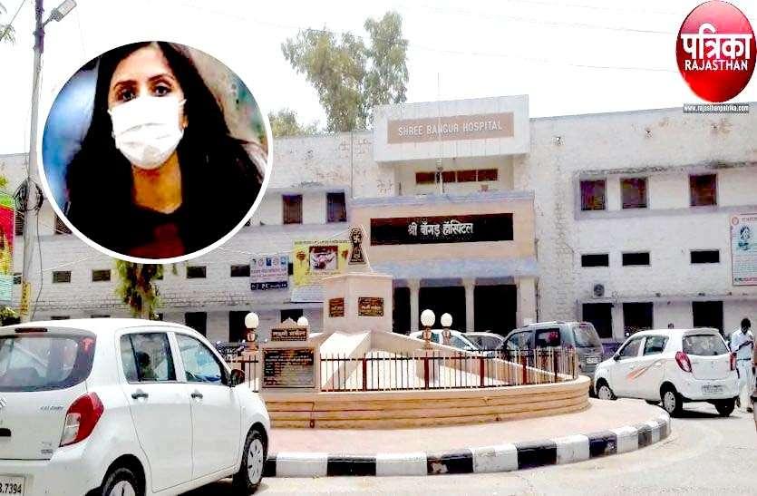 चिकित्सकों का जज्बा : 'अदृश्य शत्रु' को करेंगे धराशायी