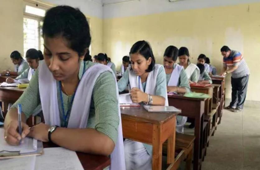 Uttarakhand Board exams 2021: 10वीं की परीक्षा रद्द, 12वीं पर फैसला एक जून के बाद