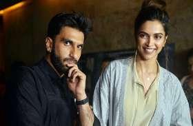 जब दीपिका पादुकोण ने पति रणवीर को कहा था-'ये मेरा टाइप का नहीं है'