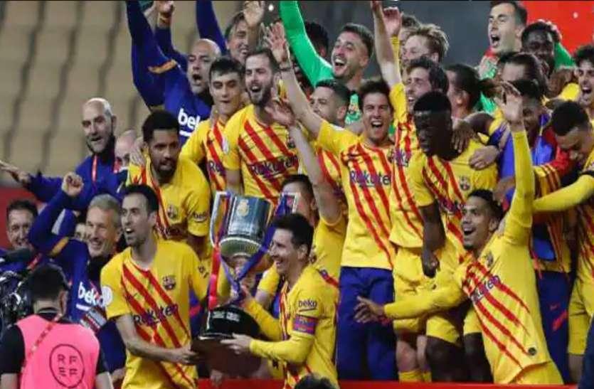 फुटबाल : बार्सिलोना ने रिकॉर्ड 31वीं बार जीता कोपा डेल रे खिताब