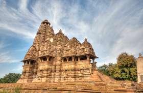 'वर्ल्ड हेरिटेज फाउंडेशन' ने 'लाल किला' और 'ताजमहल' के साथ खजुराहो को लिया है गोद