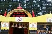 चैत्र नवरात्रि  का सातवां दिन : भारतीय सेना की आराध्य देवी, जो  साक्षात् विश्राम करती हैं यहां