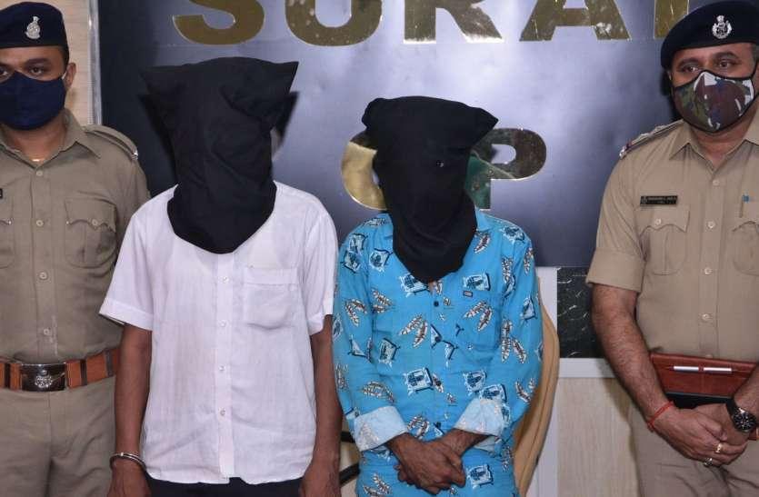 Prostitution : बांग्लादेश से मानव तस्करी कर लाई गई किशोरी से करवा रहे थे देह व्यापार