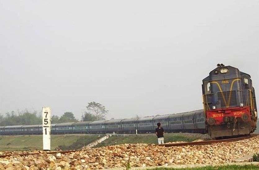 Railways gave gift to crores of passengers