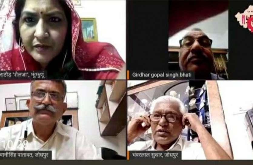 डॉ. भाटी लोक चेतना के सजग प्रहरी: सुथार