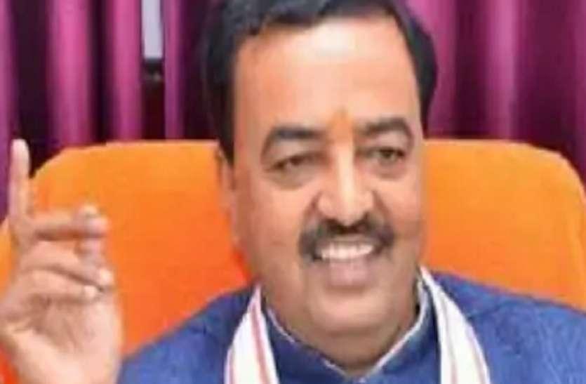 डिप्टी सीएम केशव प्रसाद मौर्य ने दिए एक करोड़ रुपए