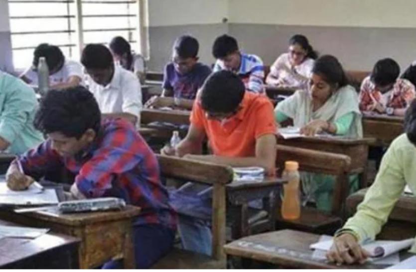 KTU Exam: केटीयू का एग्जाम शेड्यूल में बदलाव से इनकार, कैंपस में प्रवेश पर प्रतिबंध