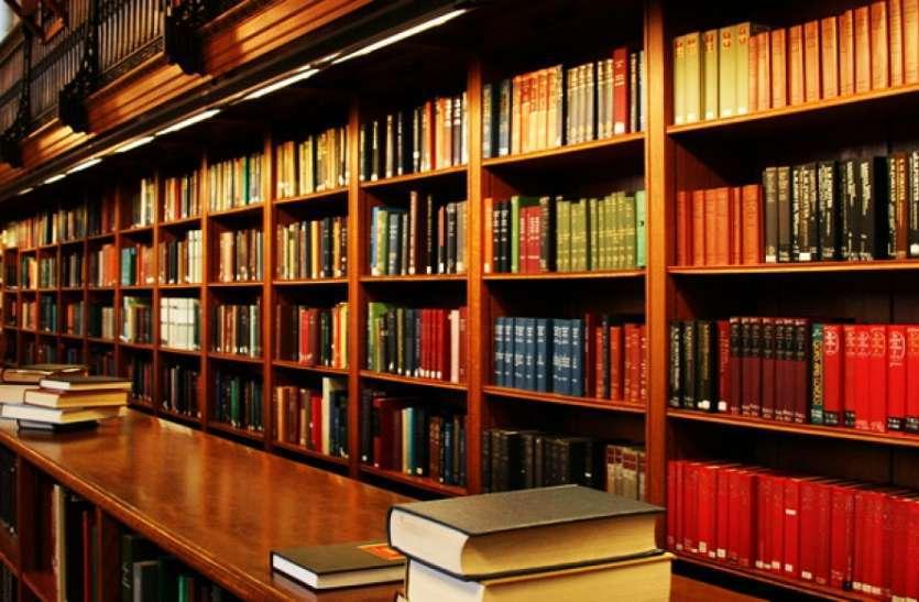 जल कर राख हुए पुस्तकालय का पुनर्निमाण