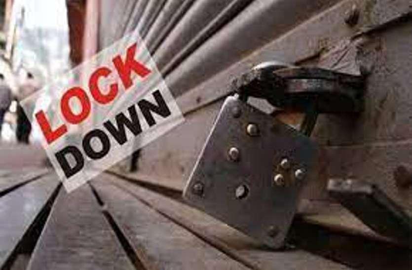 Corona curfew : आठ अप्रैल से लागू कर्फ्यू को चौथी बार बढ़ाया