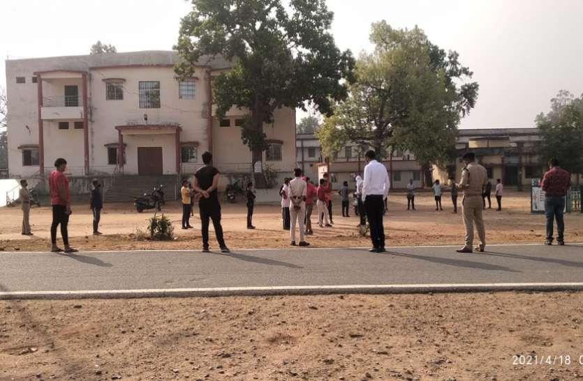 मॉर्निंग वॉक पर निकले थे लोग, अचानक पहुंच गई प्रशासन व पुलिस की टीम, 25 लोगों पर लगा जुर्माना