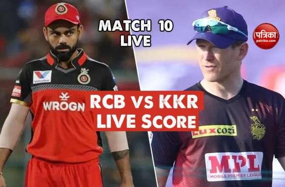 IPL 2021, RCB vs KKR Live Cricket Score:  ग्लेन मैक्सवेल ने संभाली लड़खड़ाई पारी, बैंगलोर 60 के पार