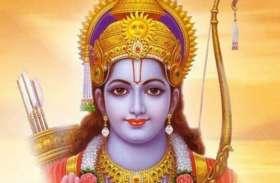 Ram Navami 2021: रामनवमी पर इस बार हवन-पूजन का क्या है शुभ मुहूर्त, जानिए यज्ञ सामग्री और पूरी विधि