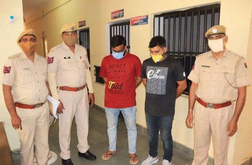 आईपीएल क्रिकेट मैच : पुलिस ने छापा मारकर सवा करोड़ का पकड़ा सट्टा, दो सटोरिए मौके से गिरफ्तार
